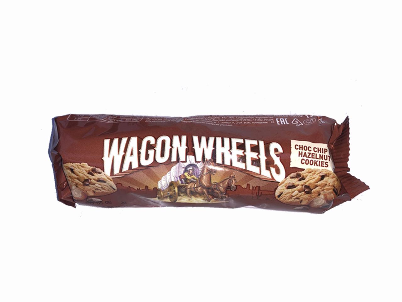 Wagon Wheels Choc Chip Cookies